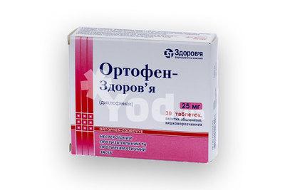 диклак таблетки инструкция по применению цена в украине - фото 9