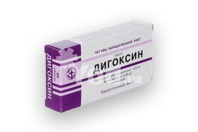 дигоксин инструкция по применению цена в украине - фото 2