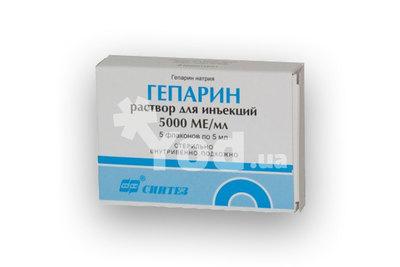 гепарин лекарство инструкция - фото 11