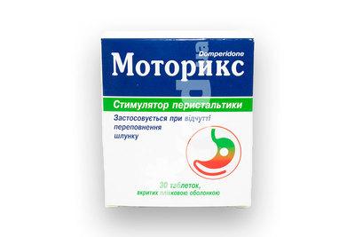 моторикс таблетки инструкция по применению