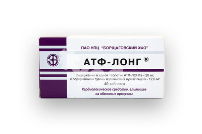 атф таблетки инструкция по применению цена - фото 3