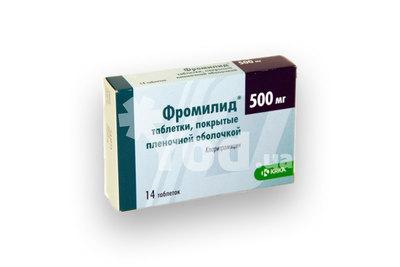 Фромилид уно 500 мг №5: цена, инструкция, отзывы, купить в украине.