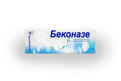 Беконазе Инструкция Цена В Украине - фото 5