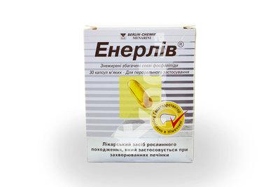 Антраль Аналоги Инструкция По Применению Цена В Украине - фото 6