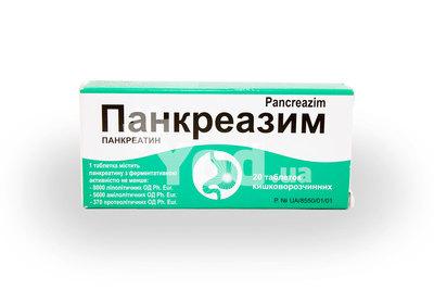 панкреазим инструкция по применению цена в украине - фото 2