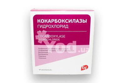 Купить кокарбоксилазы гидрохлорид ампулы 50мг, 5 шт. +.