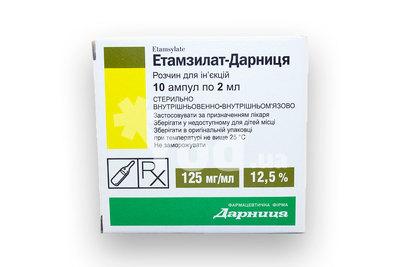 этамзилат инструкция по применению цена в украине