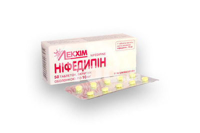 нифедипин 10 мг инструкция по применению - фото 6