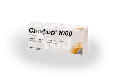 сиофор 1000 инструкция по применению цена аналоги