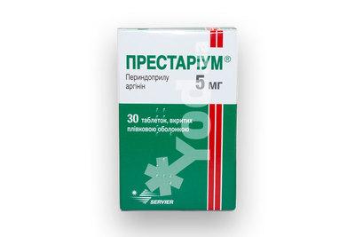 престариум инструкция по применению цена в украине