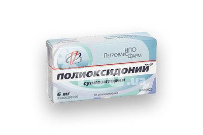меркурид инструкция по применению цена в украине - фото 4