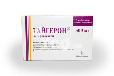 тайгерон таблетки 500 инструкция цена