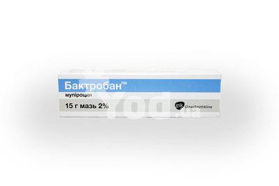 Мазь для наружного применения glaxosmithkline бактробан (bactroban.