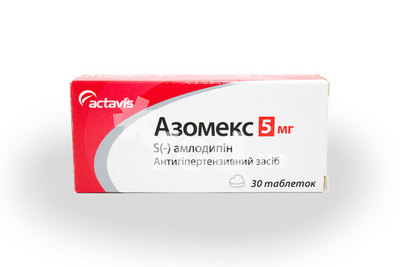 Азомекс инструкция по применению цена в украине