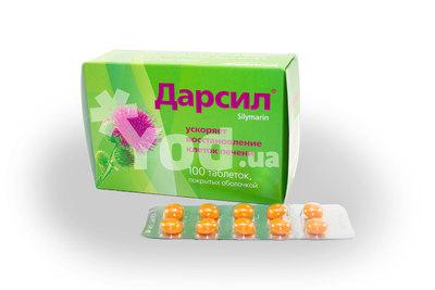 дарсил инструкция по применению цена в украине