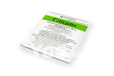 глицин инструкция по применению цена в запорожье