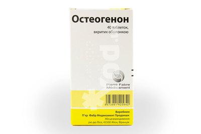 остеогенон инструкция цена украина - фото 2