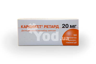 лекарство кардикет дозировка