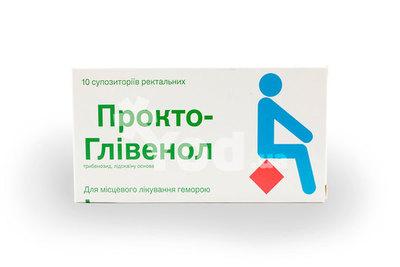 гливенол инструкция по применению цена в украине