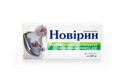 новирин 500 мг инструкция для детей цена харьков