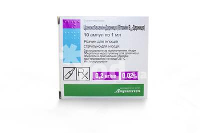 Витамин В12 Инструкция По Применению Цена Отзывы Аналоги - фото 5