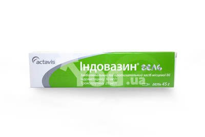 Индовазин Мазь Инструкция Цена Украина - фото 5