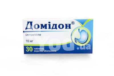 домидон инструкция по применению цена в украине