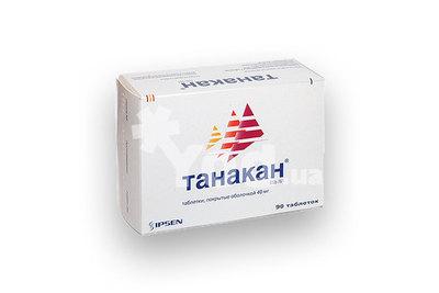 лекарство танакан таблетки инструкция по применению цена