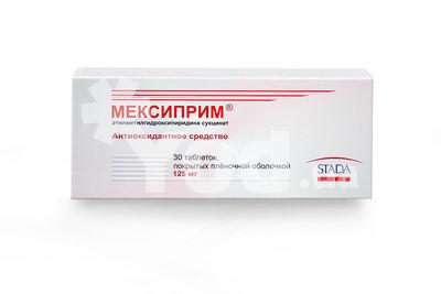 инстенон инструкция цена украина - фото 6