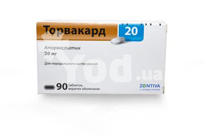 Торвакард инструкция по применению цена в украине