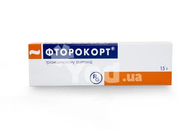 фторокорт мазь инструкция цена украина - фото 2