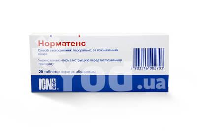 Норматенс инструкция по применению цена в украине