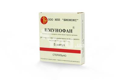 имунофан инструкция цена украина
