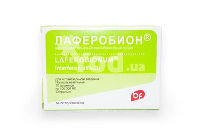 лаферон таблетки инструкция по применению - фото 5