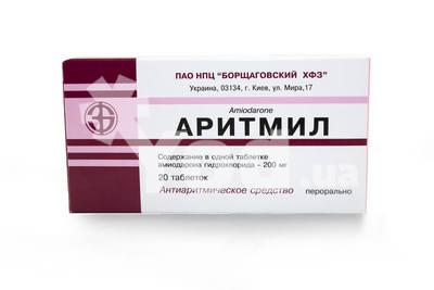 аритмил инструкция по применению цена в украине