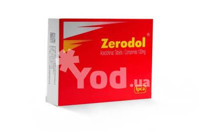 Зеродол — инструкция по применению, цена, аналоги.
