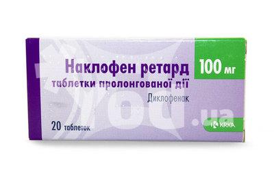 Наклофен 75 мг/3 мл n5 раствор: цена, инструкция, отзывы, купить.