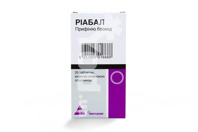 риабал лекарство инструкция - фото 10