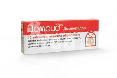 домперидон инструкция по применению цена в украине - фото 6