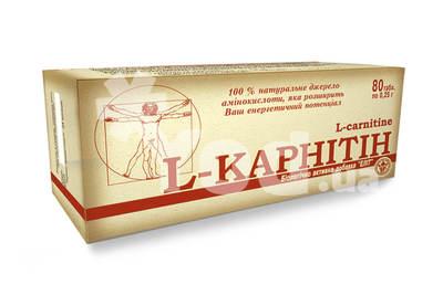 карнитин цена в украине инструкция по применению