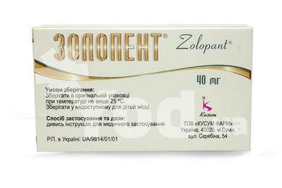 золопент таблетки инструкция по применению цена в украине