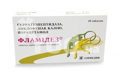 Лекарство Фламидез Инструкция К Применению - фото 3