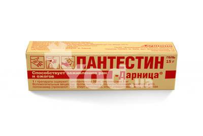 пантестин мазь инструкция цена украина