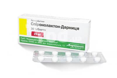 спиронолактон 25 мг инструкция по применению цена