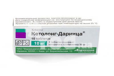 кеталонг инструкция цена в украине img-1