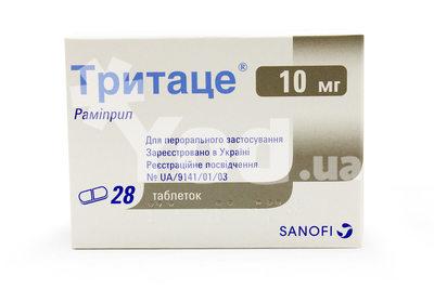 тритаце таблетки инструкция - фото 2