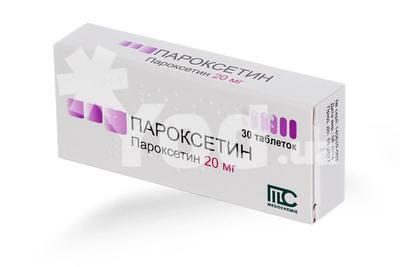 Пароксетин купить в аптеках москвы