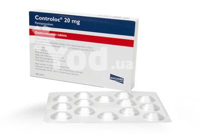 контролок инструкция таблетки