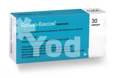 бронхо-ваксом детский инструкция цена