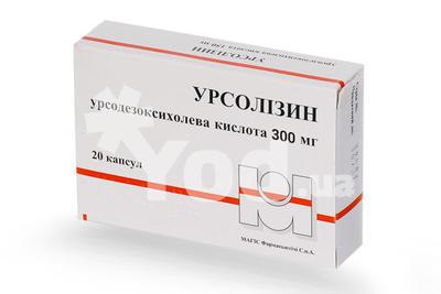 Урсолизин капсулы инструкция цена украина
